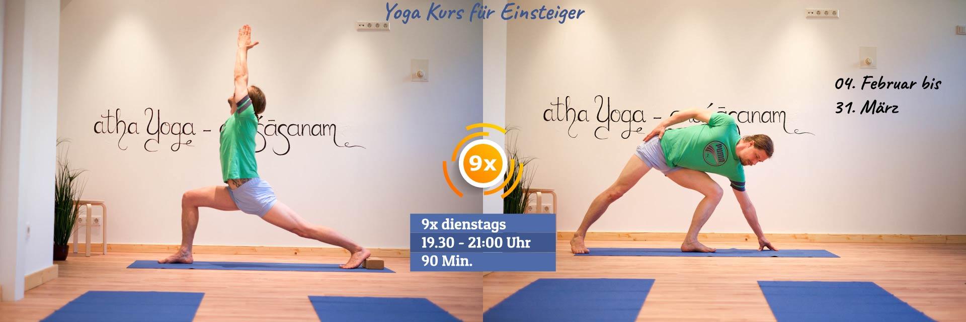Einsteiger Kurs Februar | COPYRIGHT © Adamus Yoga Studio 2020