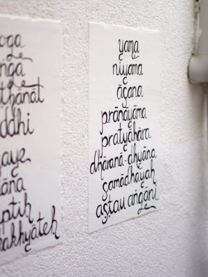 YogaSutra 2.28. und 2.29. Leitfaden Verse