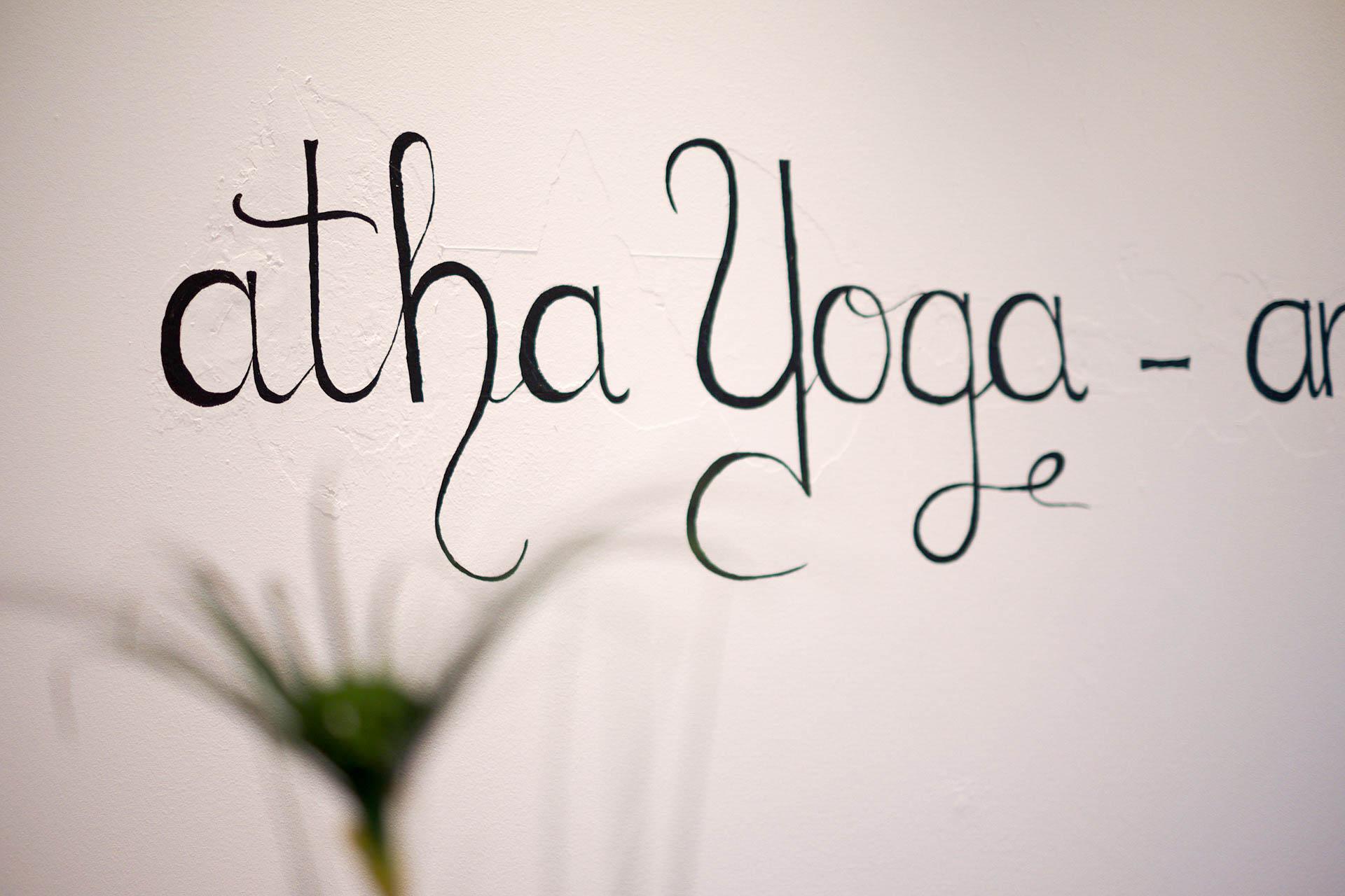 """""""Nun beginnt die Disziplin des Yoga"""""""